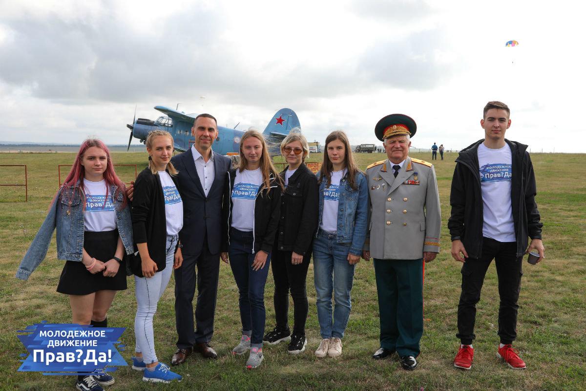 Активисты молодёжного движения «Прав?Да!» посетили с экскурсией аэродром «Томаровка», фото-9