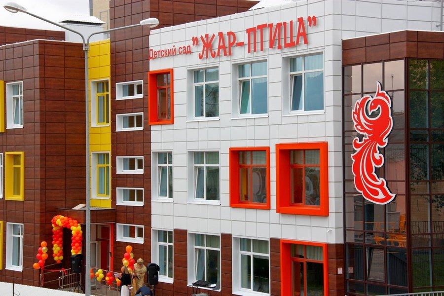 Современный детский сад торжественно открыли в 15-м округе Белгорода, фото-1