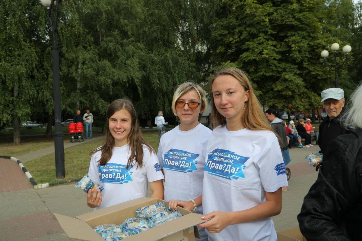Город Первого салюта. В Белгороде прошли торжественные мероприятия ко Дню города, фото-6