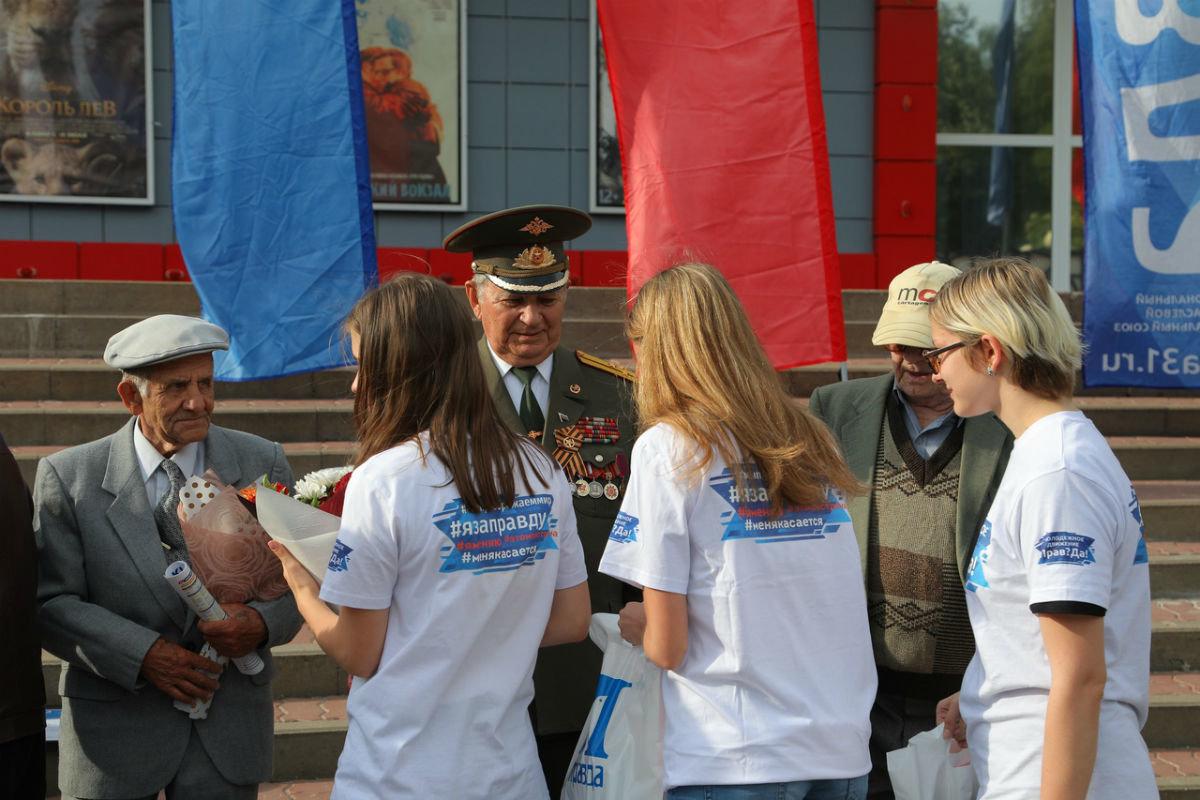 Город Первого салюта. В Белгороде прошли торжественные мероприятия ко Дню города, фото-7