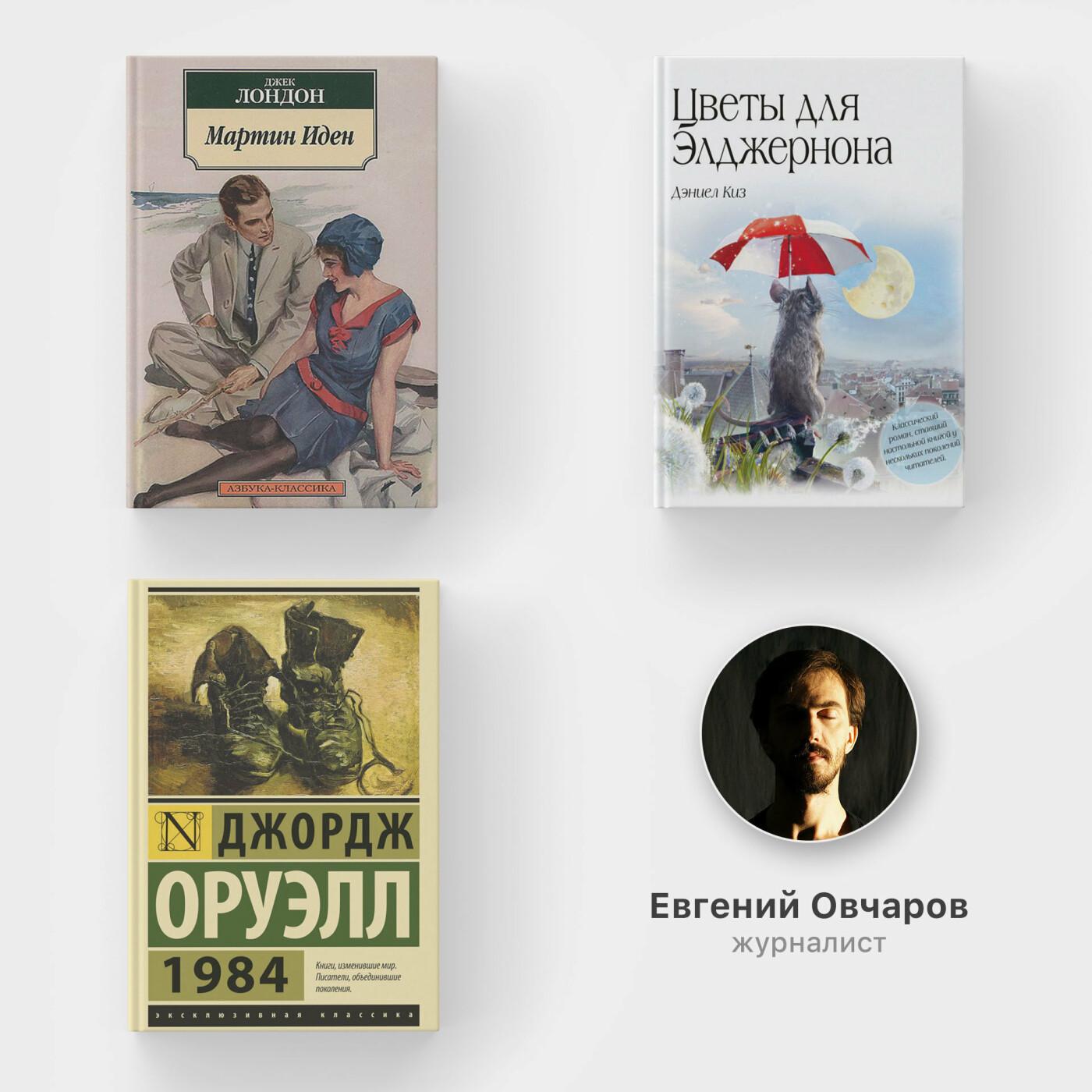 «За язык, который приносит удовольствие». От каких книг кайфуют белгородские журналисты?, фото-5