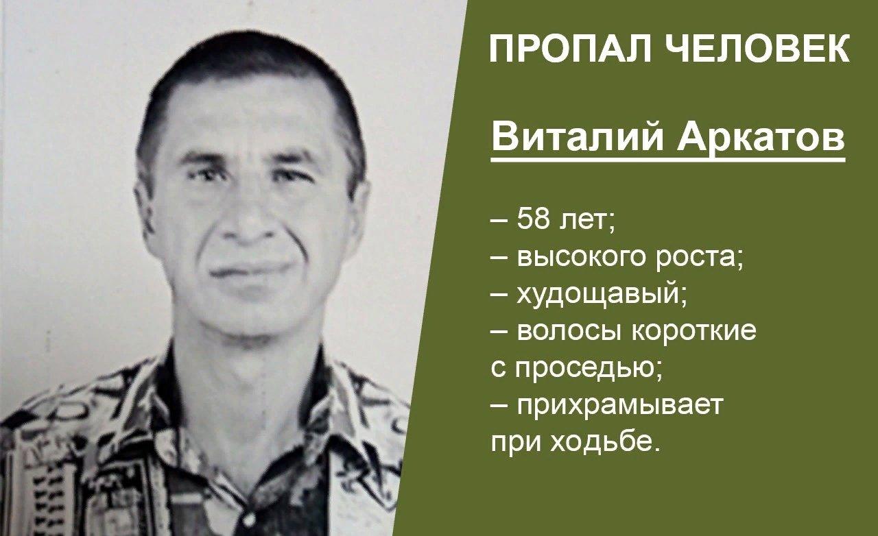 В Валуйках разыскивают исчезнувшего месяц назад мужчину, фото-1