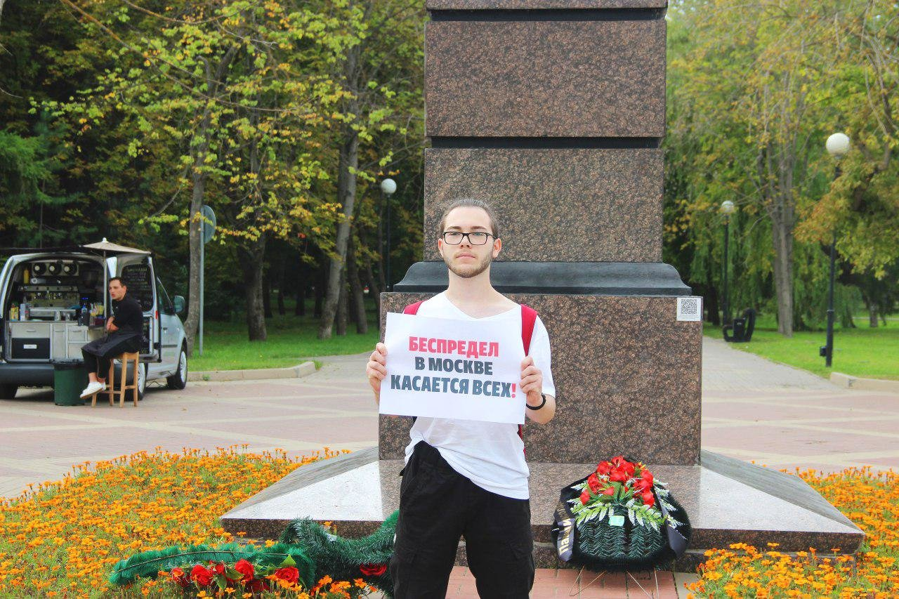 В Белгороде пытались сорвать одиночные пикеты солидарности с Москвой , фото-2