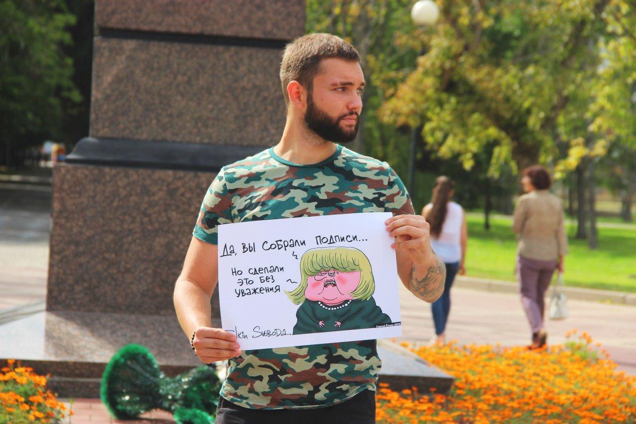 В Белгороде пытались сорвать одиночные пикеты солидарности с Москвой , фото-1