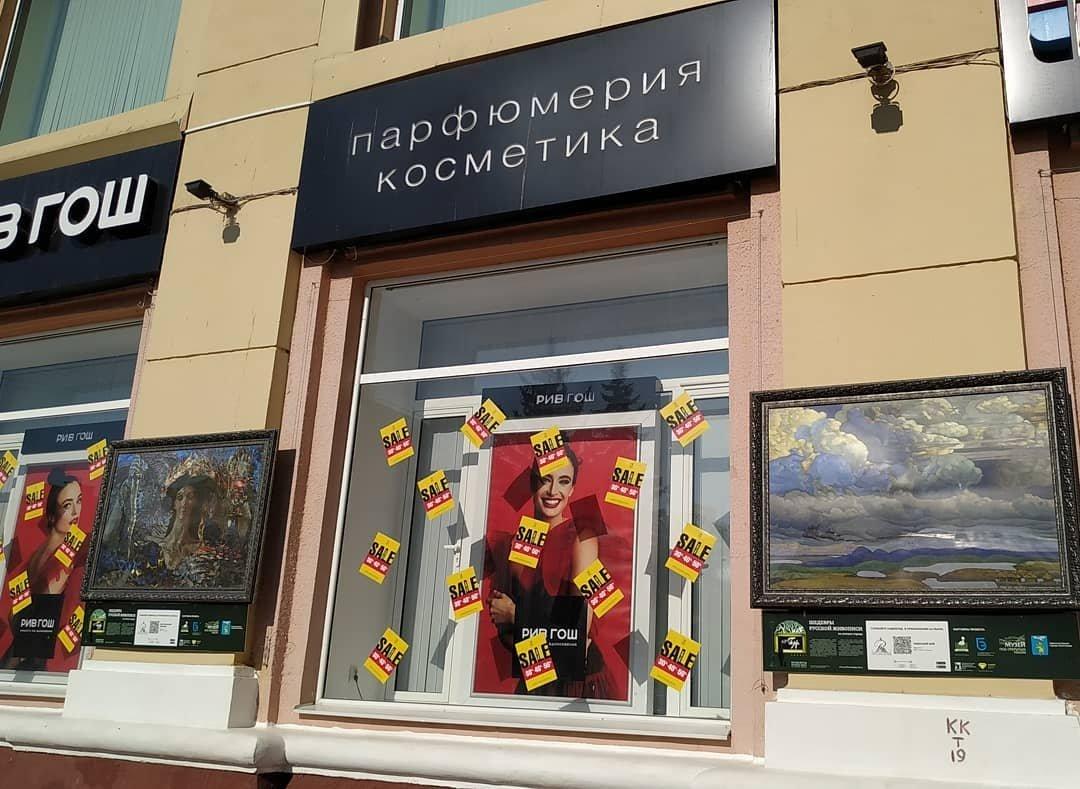 В Белгороде уличная экспозиция картин слилась с рекламой, фото-1