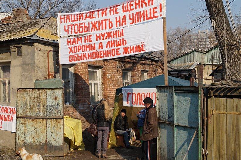В Белгороде жильцы дома под снос на улице Победы просят отсрочки выселения , фото-1
