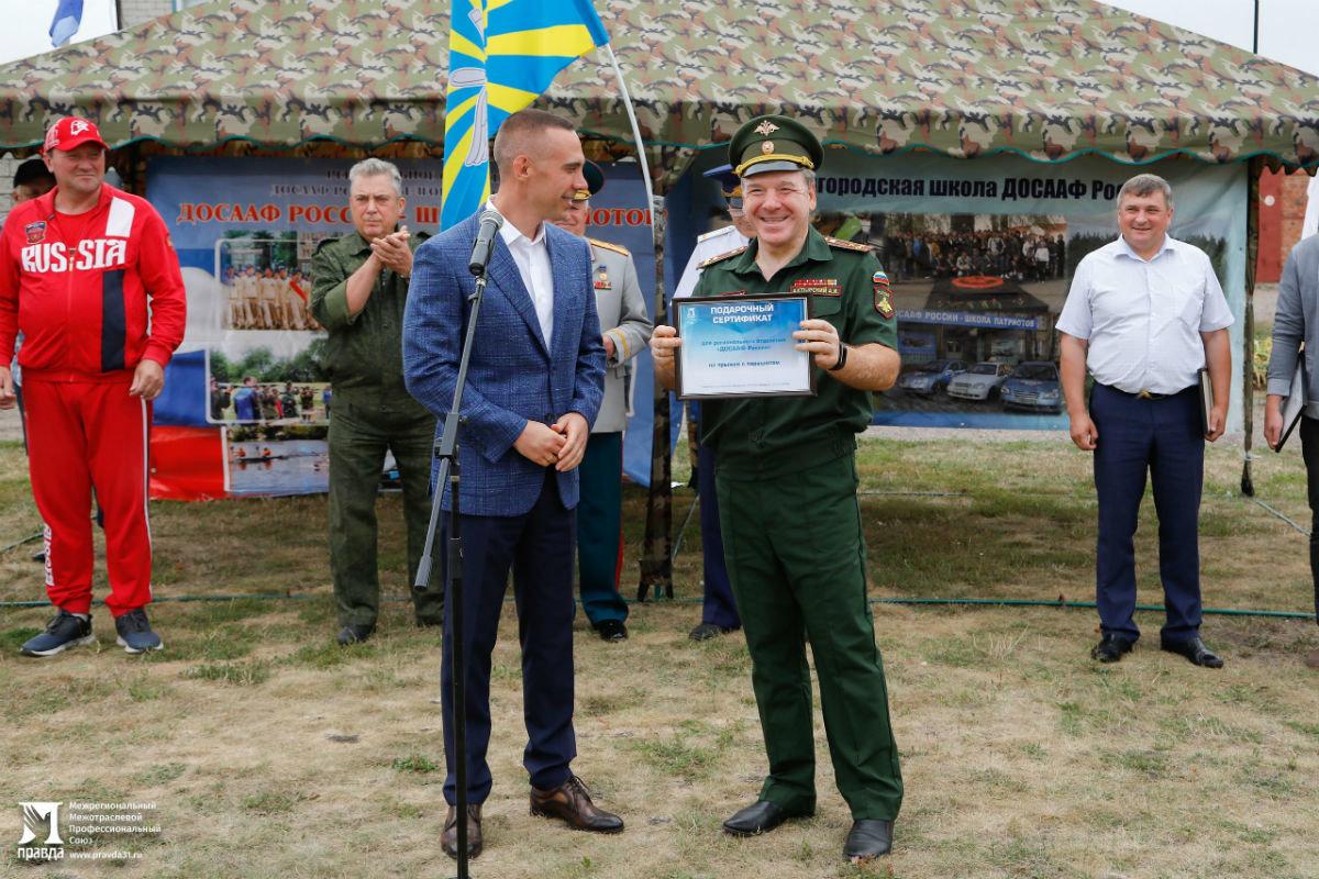 Сергей Фуглаев принял участие в авиационном празднике ко Дню Воздушно-космических сил РФ, фото-9
