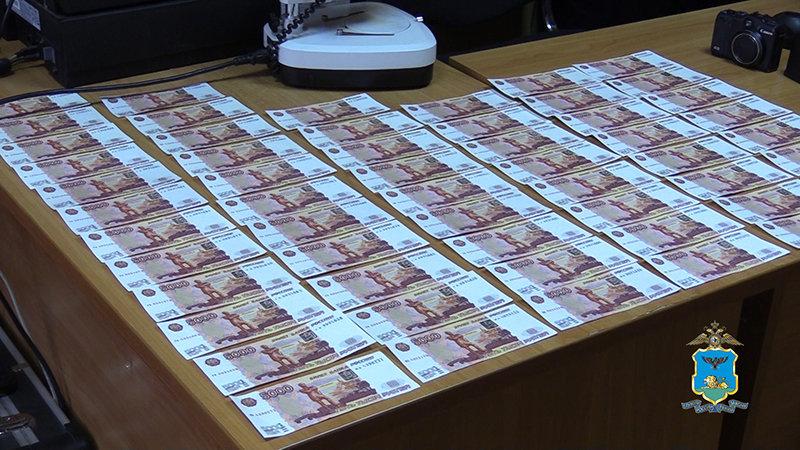 В Белгороде поймали сбытчика крупной партии фальшивых денег, фото-2