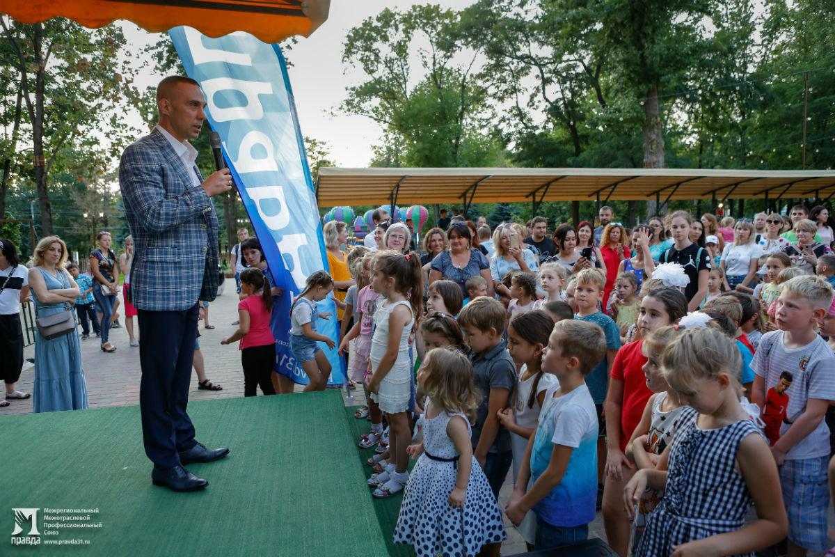 Профсоюз «Правда» поздравил будущих первоклассников с Днём знаний, фото-3