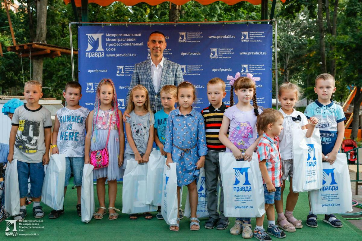 Профсоюз «Правда» поздравил будущих первоклассников с Днём знаний, фото-7