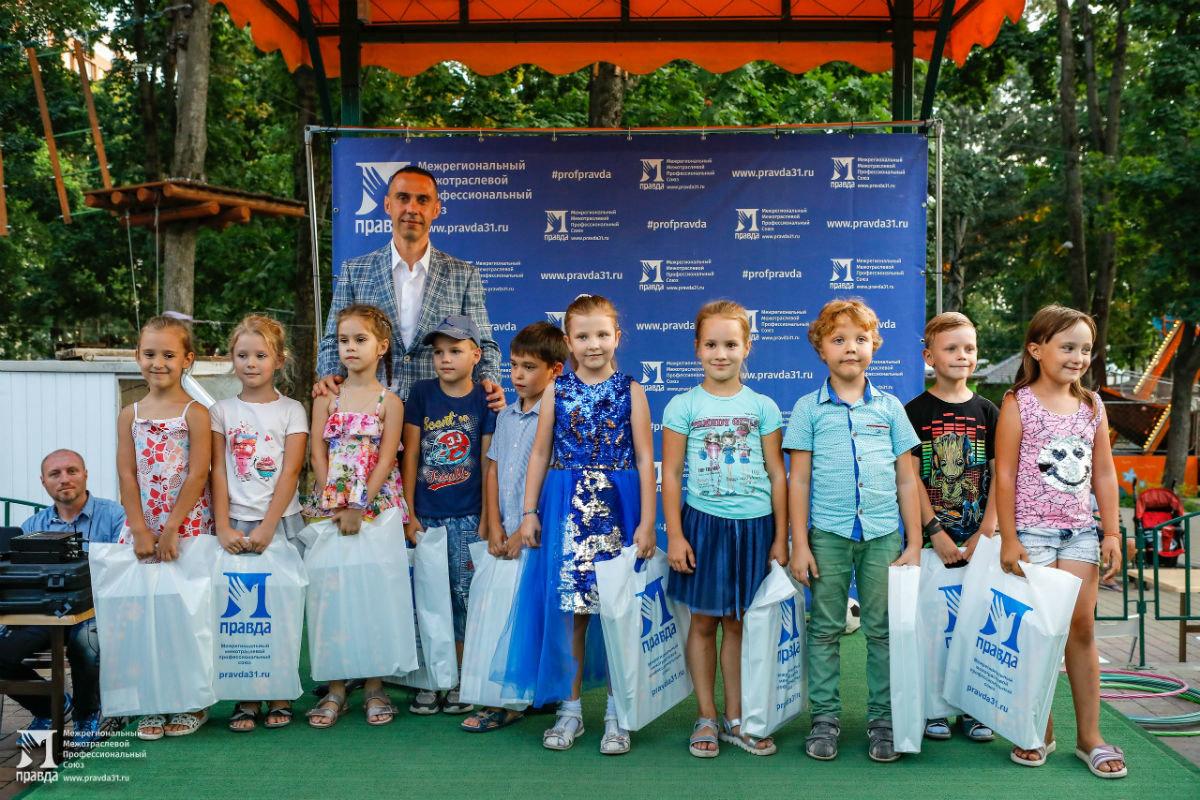 Профсоюз «Правда» поздравил будущих первоклассников с Днём знаний, фото-9
