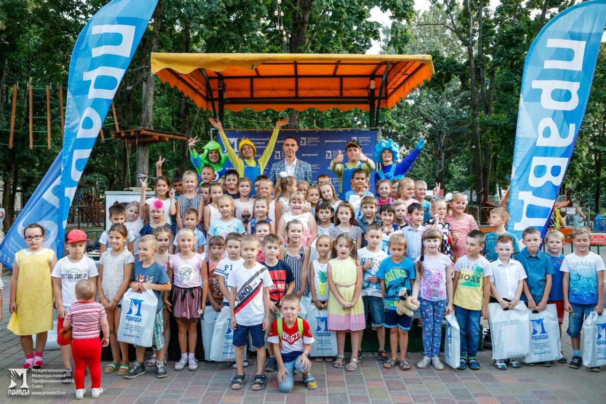 Профсоюз «Правда» поздравил будущих первоклассников с Днём знаний, фото-13