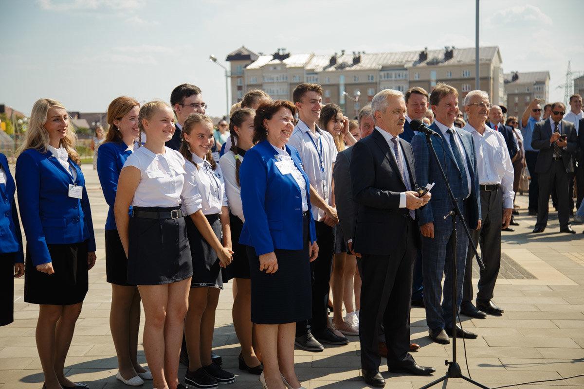 Евгений Савченко: На объекты образования региона в этом году выделяется из федерального бюджета 1,7 млрд рублей , фото-2