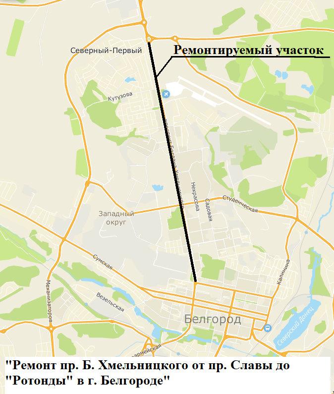 В Белгороде будут два месяца ремонтировать главную улицу, фото-1