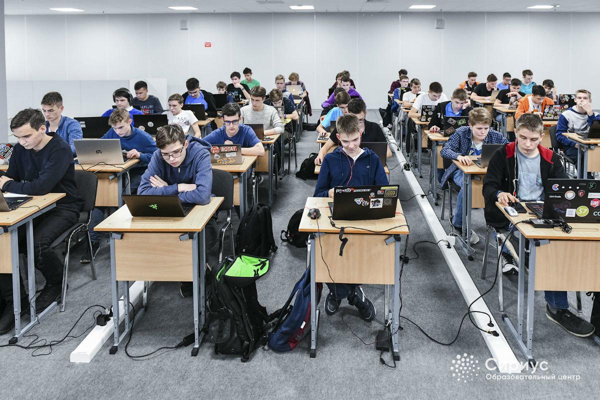 Будущие агенты кибербезопасности сели за парты, фото-1