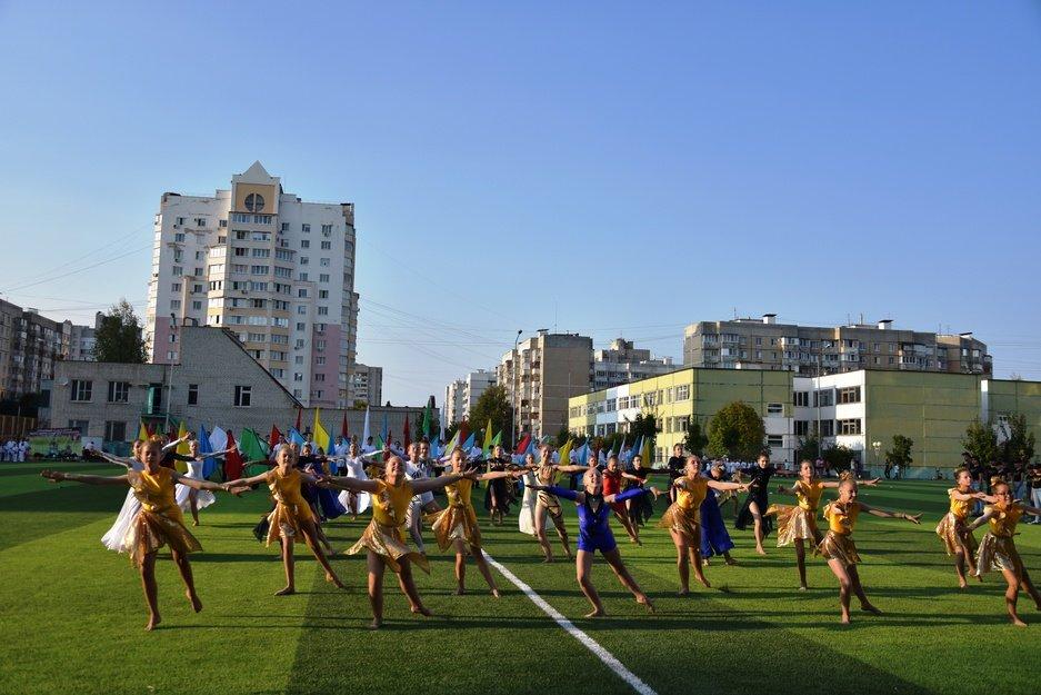 В Белгороде появился ещё один современный школьный стадион, фото-1