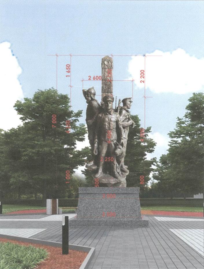 В Белгороде собирают деньги на памятник пограничникам, фото-1