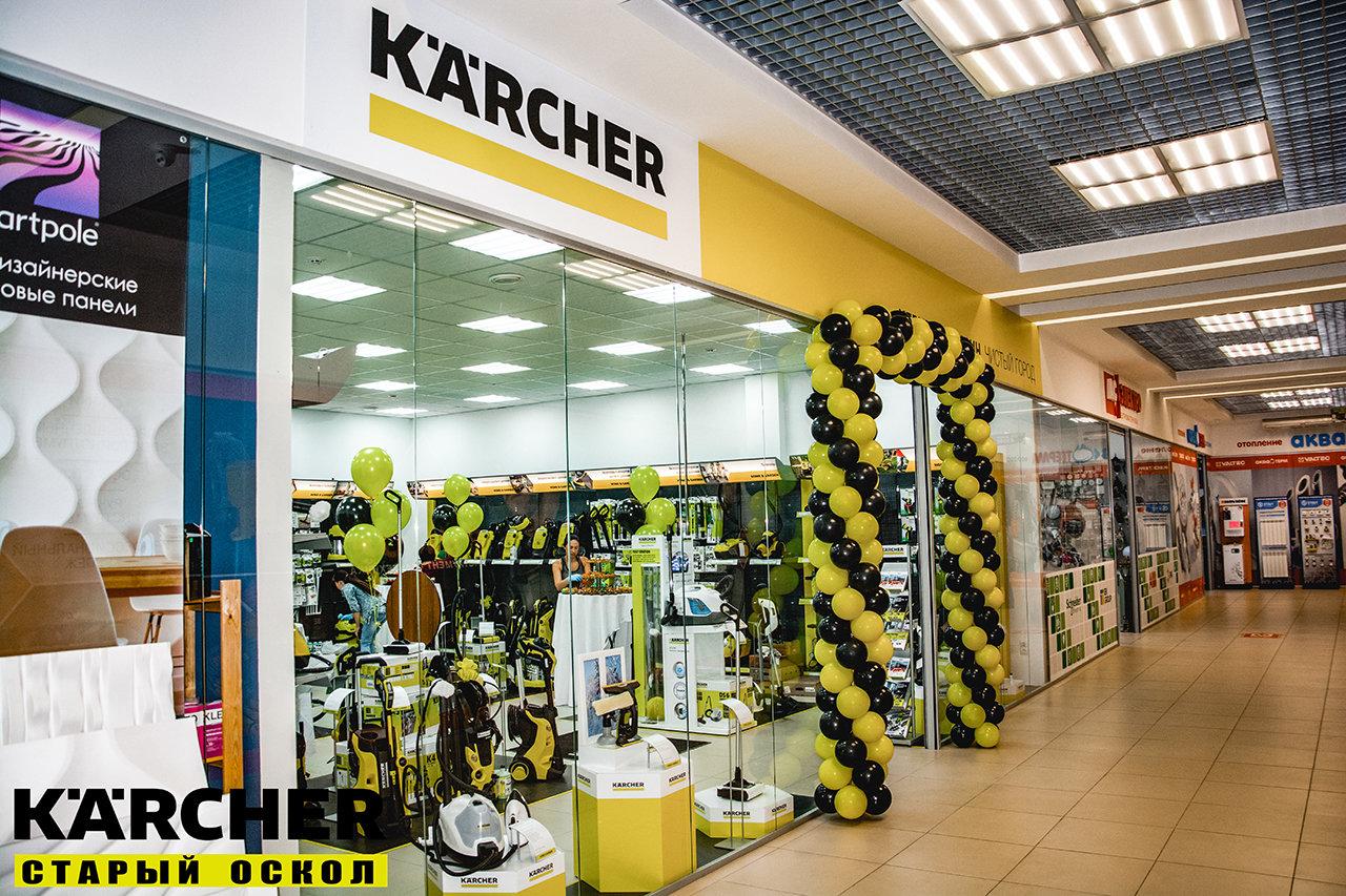 В Старом Осколе открылся первый официальный «Керхер-центр», фото-1