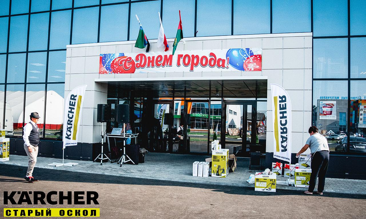 В Старом Осколе открылся первый официальный «Керхер-центр», фото-6