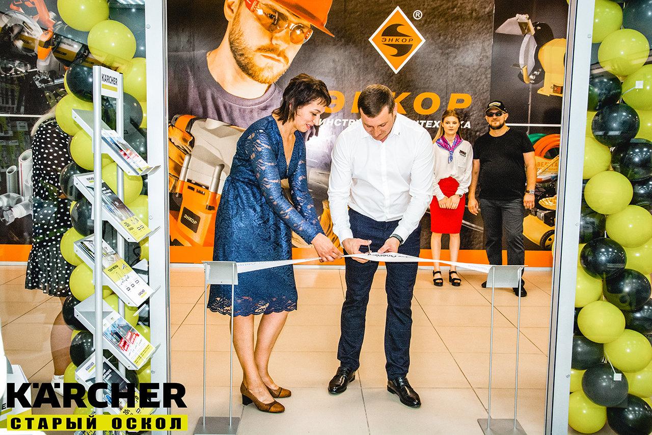 В Старом Осколе открылся первый официальный «Керхер-центр», фото-3