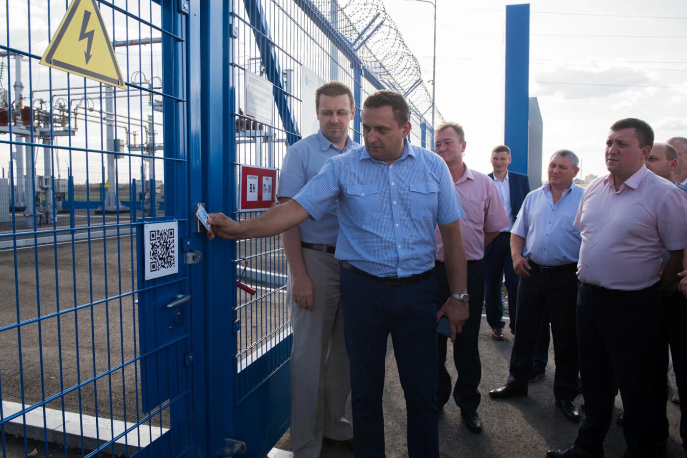 Белгородским энергетическим объектам присвоят QR-коды, фото-1