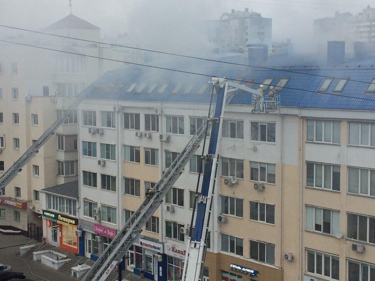 Из горящей пятиэтажки на Победы эвакуировали жильцов, фото-1