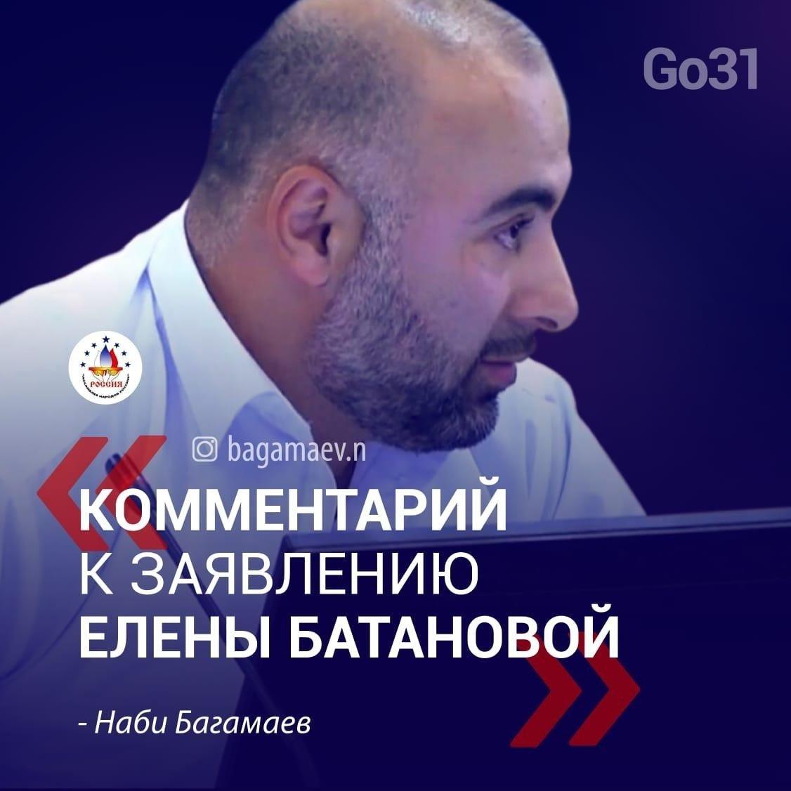 Председатель совета «Ассамблея народов России» поделился мнением о ситуации с рождаемостью в регионе, фото-1