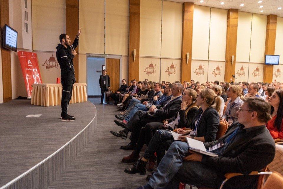 Белгородский Маркетинг-Форум: как увеличить продажи и настроить маркетинг, фото-1
