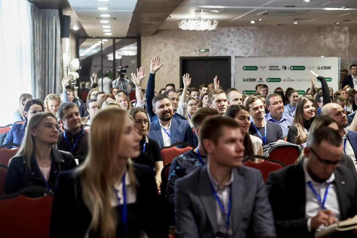 Белгородский Маркетинг-Форум: как увеличить продажи и настроить маркетинг, фото-3