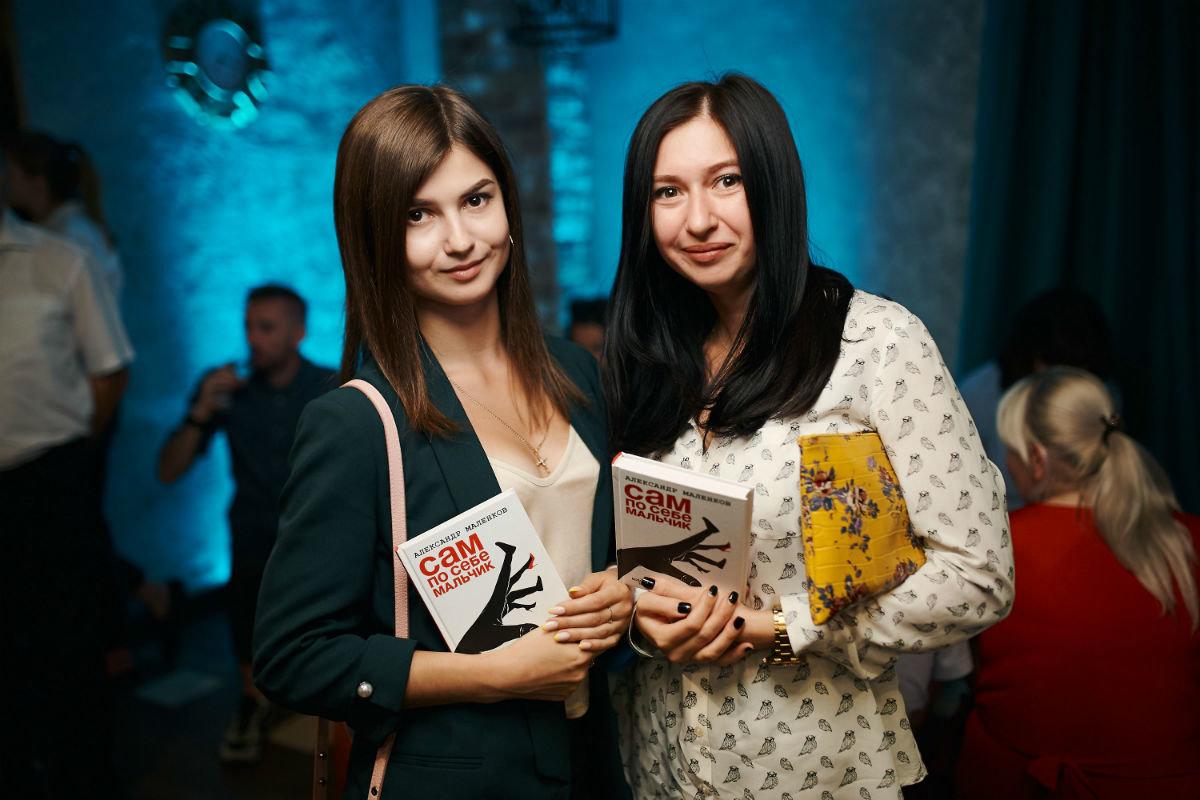 Стоит или не стоит «прогибаться под изменчивый мир»? Белгородцы получили ответ от модных литераторов, фото-3