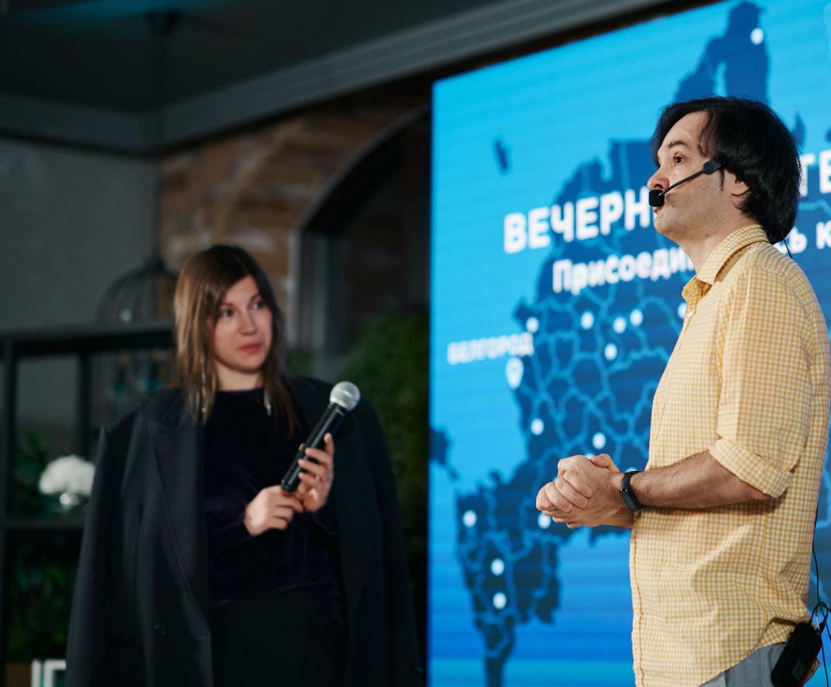 Стоит или не стоит «прогибаться под изменчивый мир»? Белгородцы получили ответ от модных литераторов, фото-7