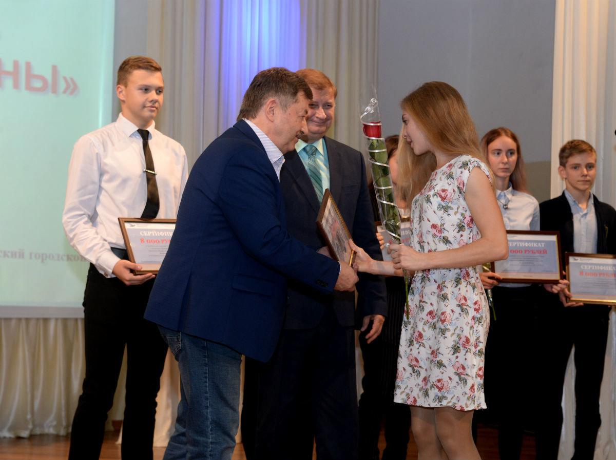 В Губкине наградили победителей конкурса социальной программы «Металлоинвеста» «Наши чемпионы», фото-2