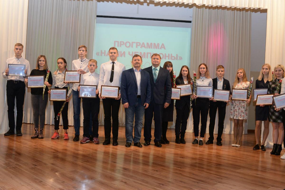 В Губкине наградили победителей конкурса социальной программы «Металлоинвеста» «Наши чемпионы», фото-3