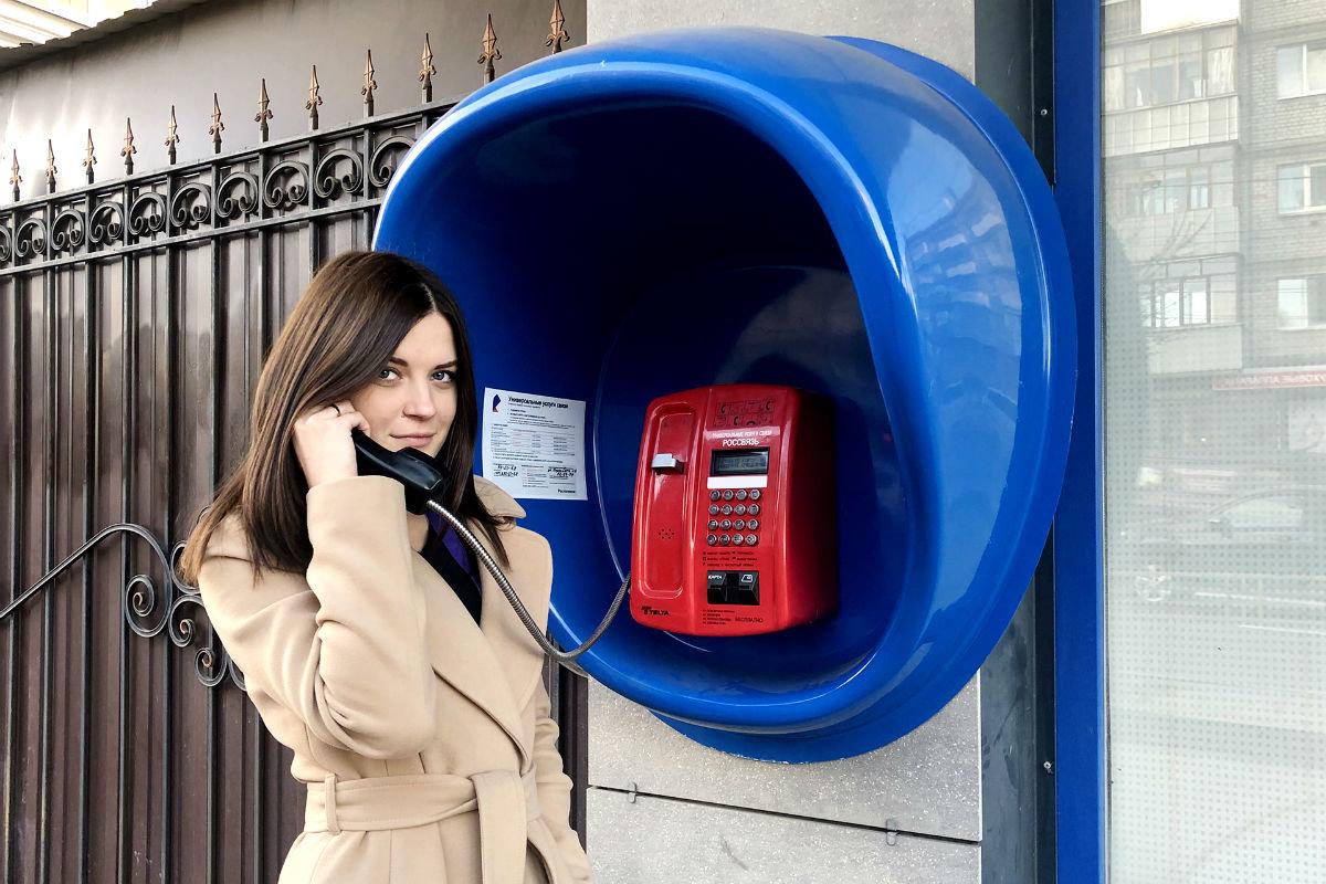 Рост звонков с таксофонов зафиксирован в России, фото-1