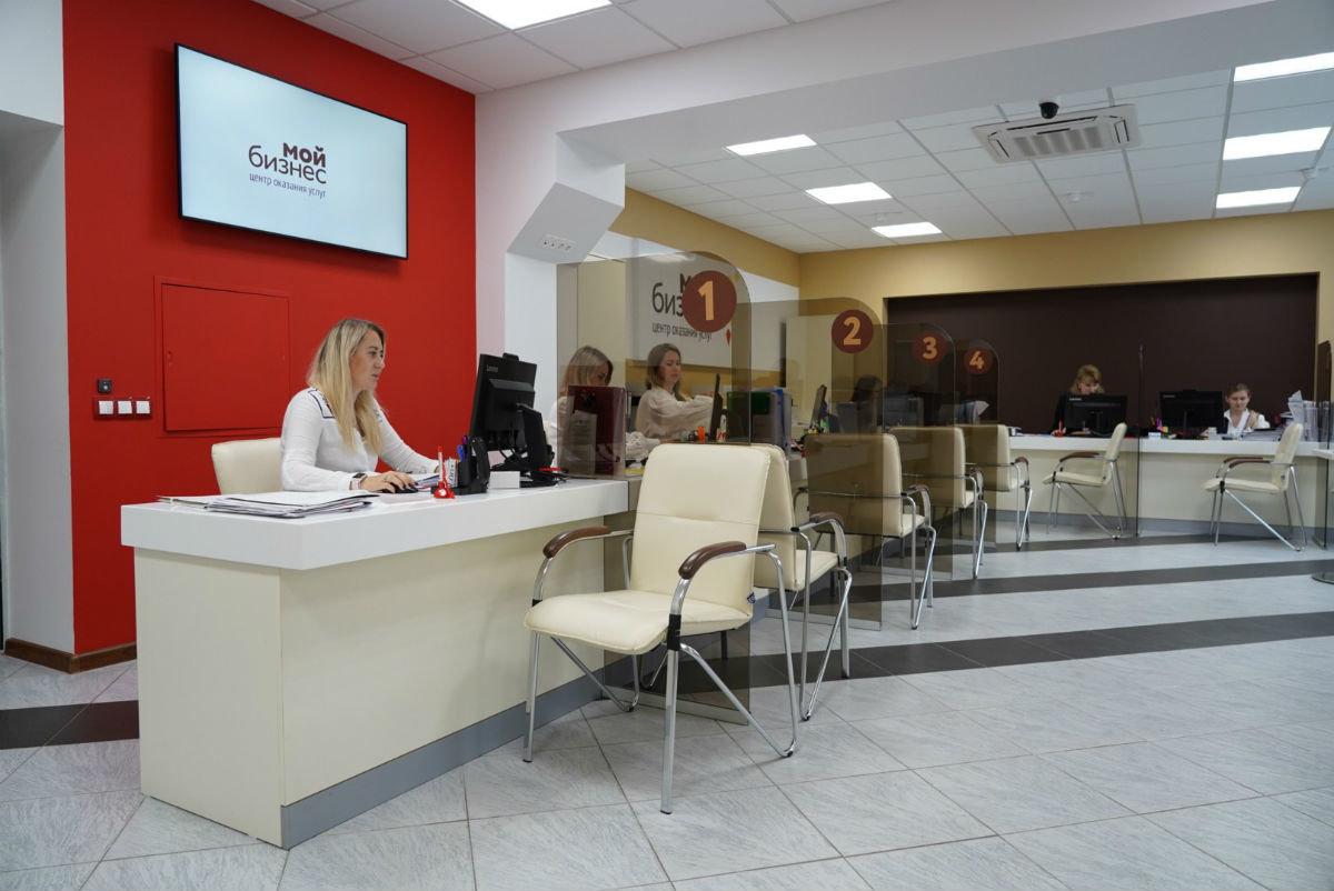 «Мой бизнес» в Белгороде. Все институты поддержки – в одной точке притяжения, фото-2