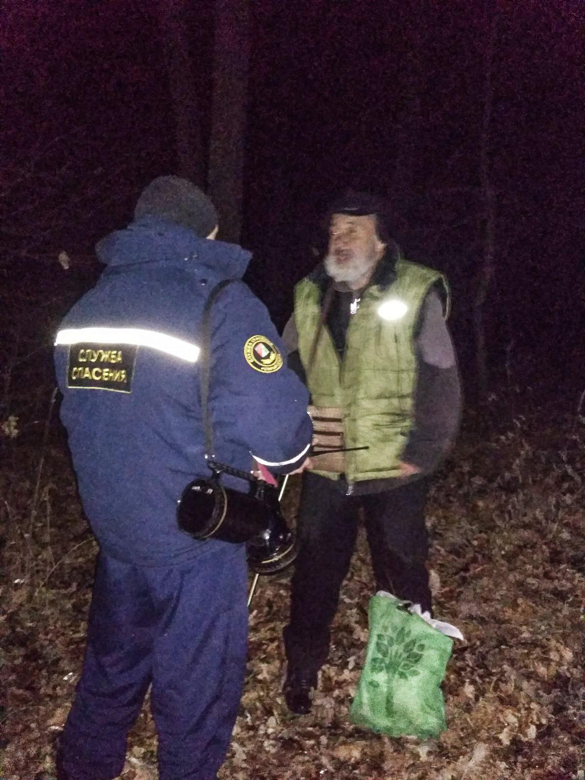 Белгородские спасатели отыскали заблудившегося в лесу пенсионера, фото-1