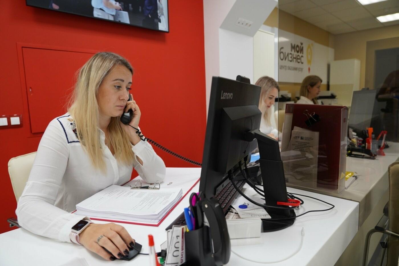Услуги центра «Мой бизнес» полезны для старта и дальнейшего развития бизнеса, фото-1