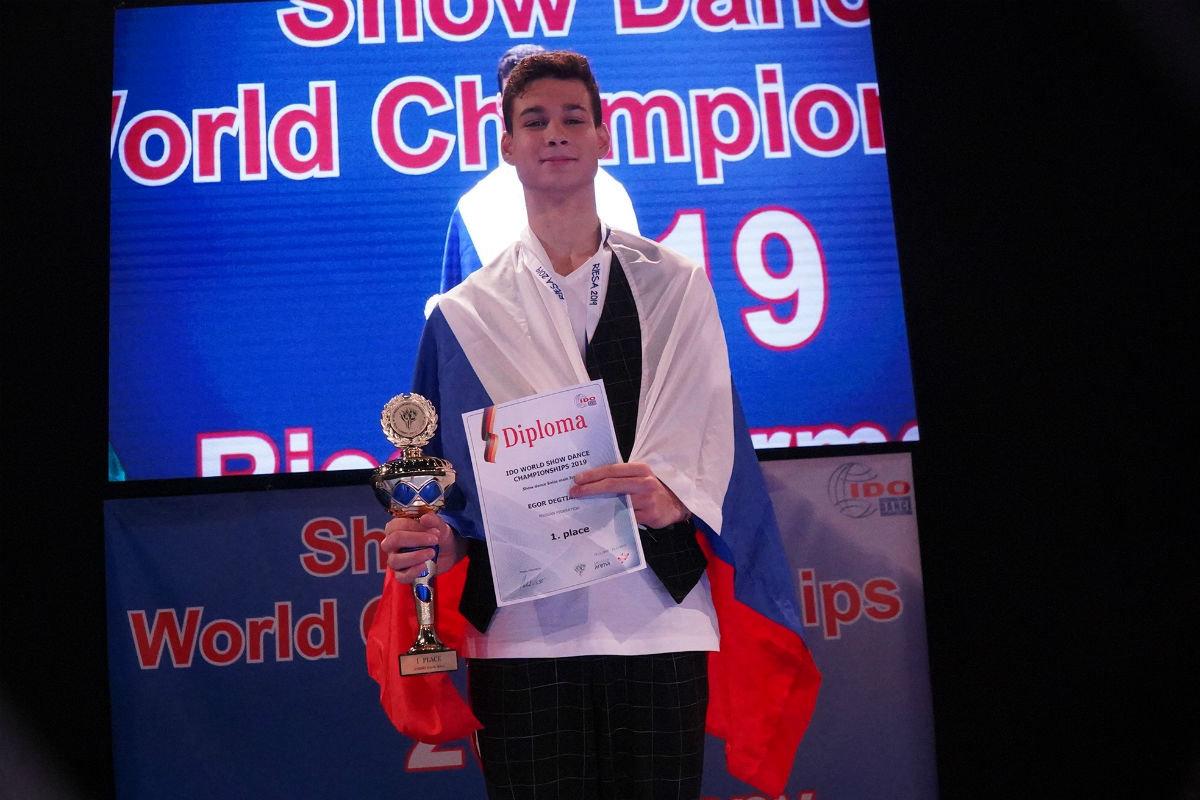 Студия танца Maridans привезла с чемпионата мира 10 медалей, фото-6