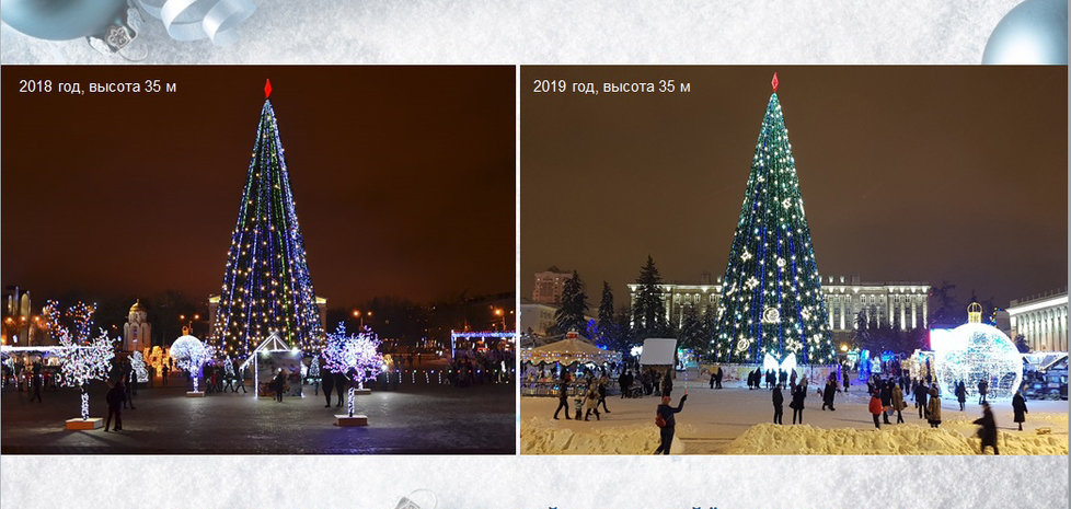 Главную ёлку Белгорода вновь украсит световой шатёр, фото-1