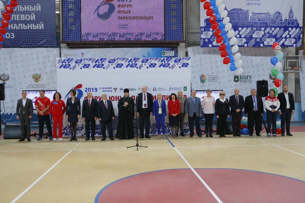 Всероссийский форум по развитию паралимпийского движения состоялся в Белгороде, фото-19