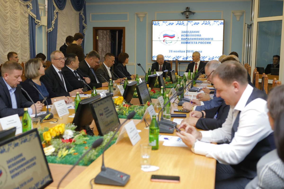 Всероссийский форум по развитию паралимпийского движения состоялся в Белгороде, фото-9