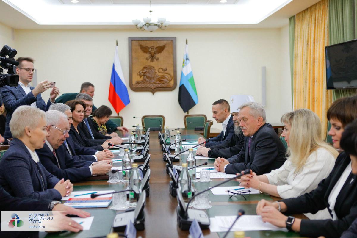 Всероссийский форум по развитию паралимпийского движения состоялся в Белгороде, фото-1