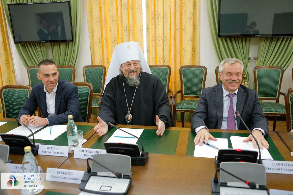 Всероссийский форум по развитию паралимпийского движения состоялся в Белгороде, фото-2