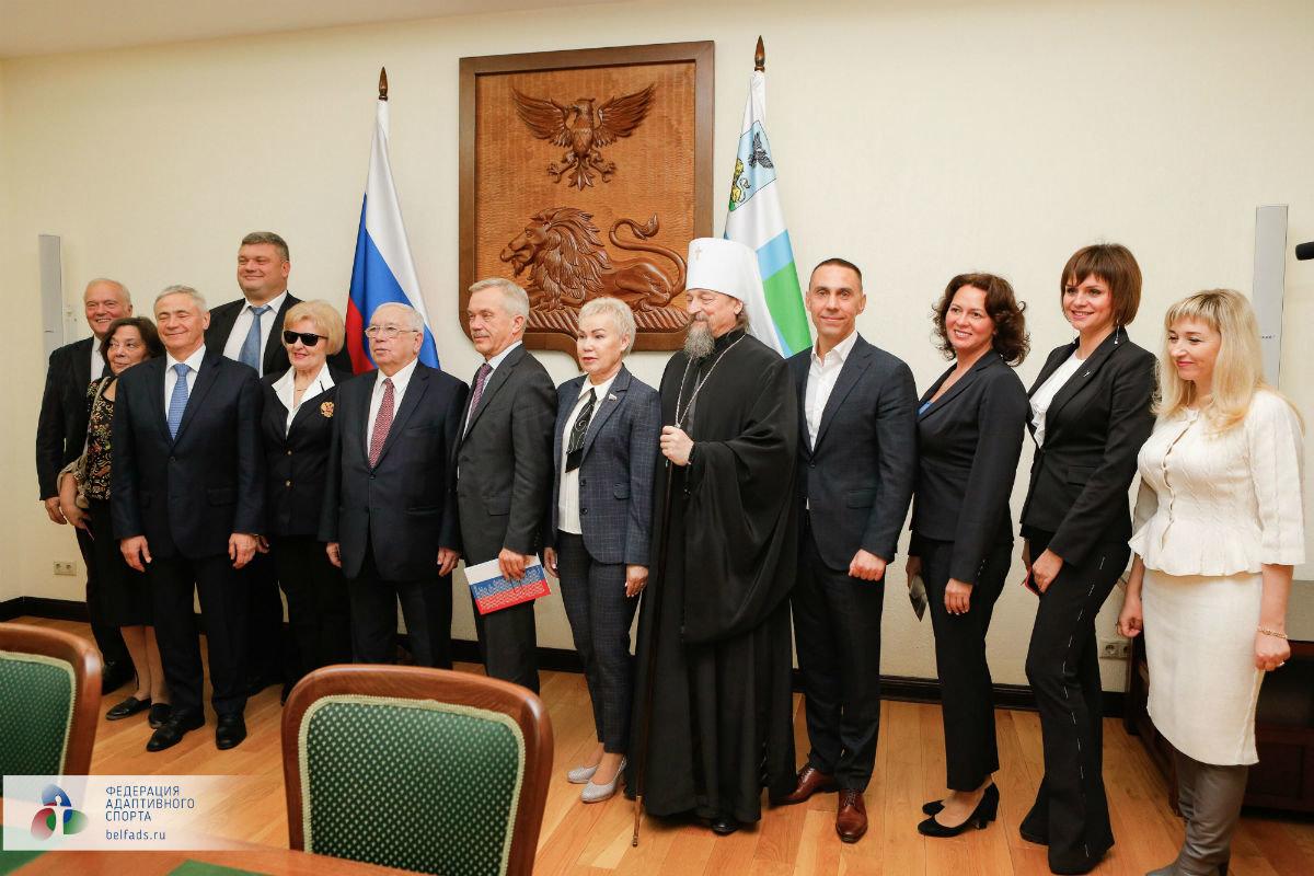 Всероссийский форум по развитию паралимпийского движения состоялся в Белгороде, фото-5