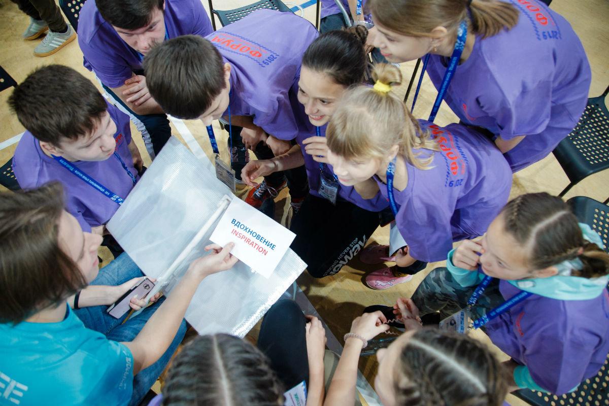 Всероссийский форум по развитию паралимпийского движения состоялся в Белгороде, фото-13