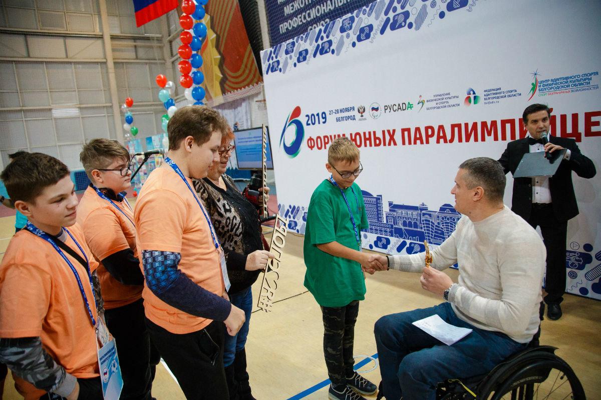 Всероссийский форум по развитию паралимпийского движения состоялся в Белгороде, фото-14