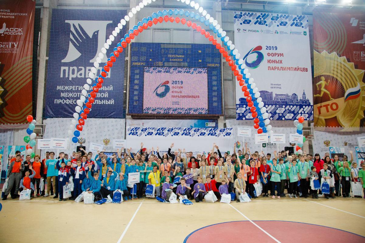 Всероссийский форум по развитию паралимпийского движения состоялся в Белгороде, фото-15