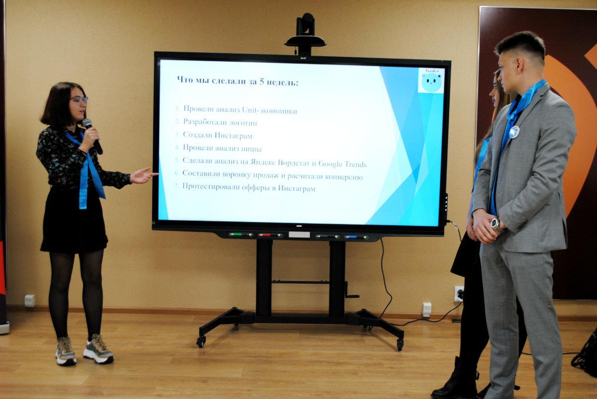 Бизнес-проекты юных предпринимателей Белгорода уже получили первые заказы, фото-3