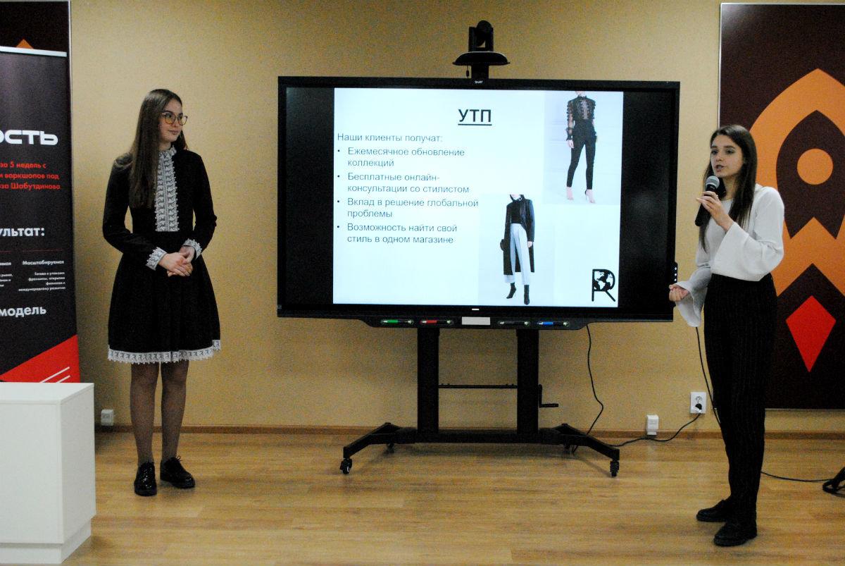 Бизнес-проекты юных предпринимателей Белгорода уже получили первые заказы, фото-4