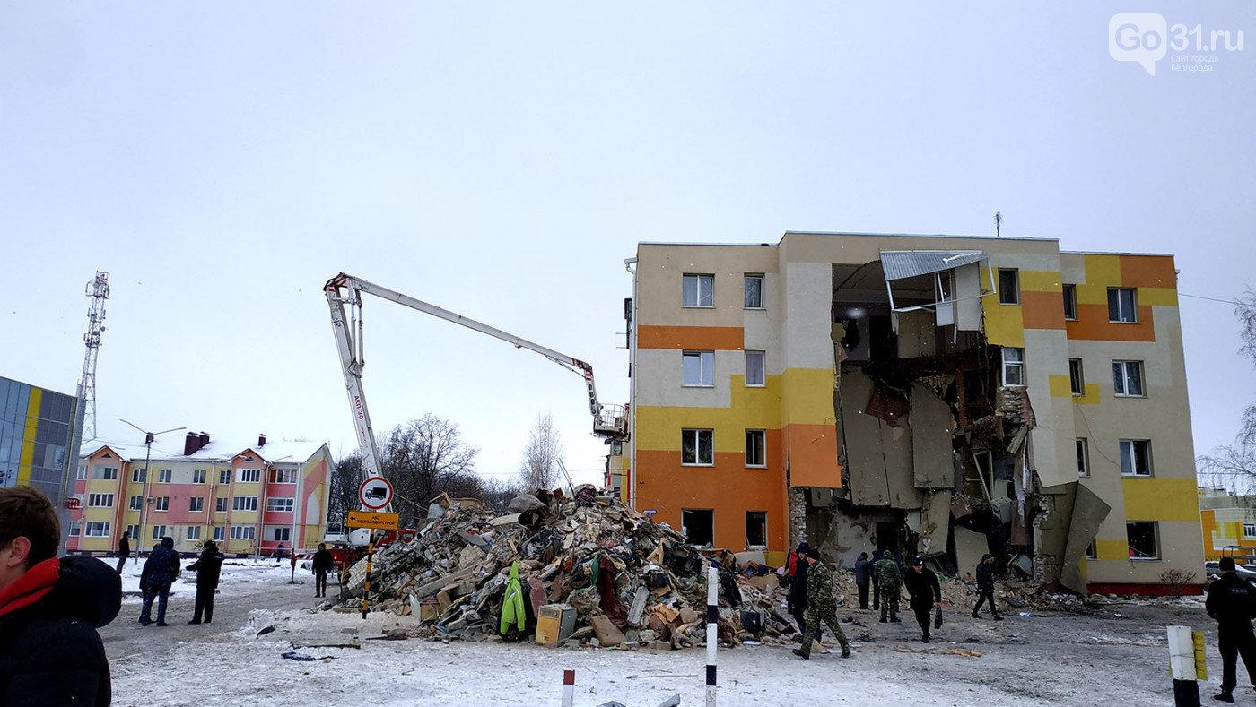 Семье погибшего при взрыве дома белгородца выплатят миллион рублей, фото-1